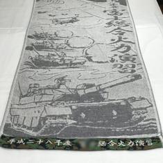 織姫タオル