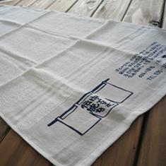 社名入り年末年始ご挨拶用タオル